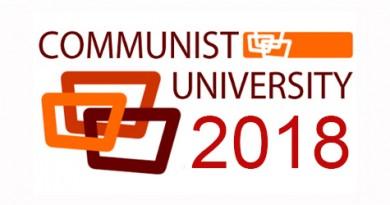 Communist University 2018